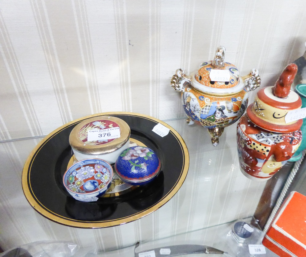 """Lot 376 - JAPANESE PORCELAIN SMALL KORO AND COVER, 5 1/4"""" high, JAPANESE KAGA WARE VASE and domed cover, 6"""""""