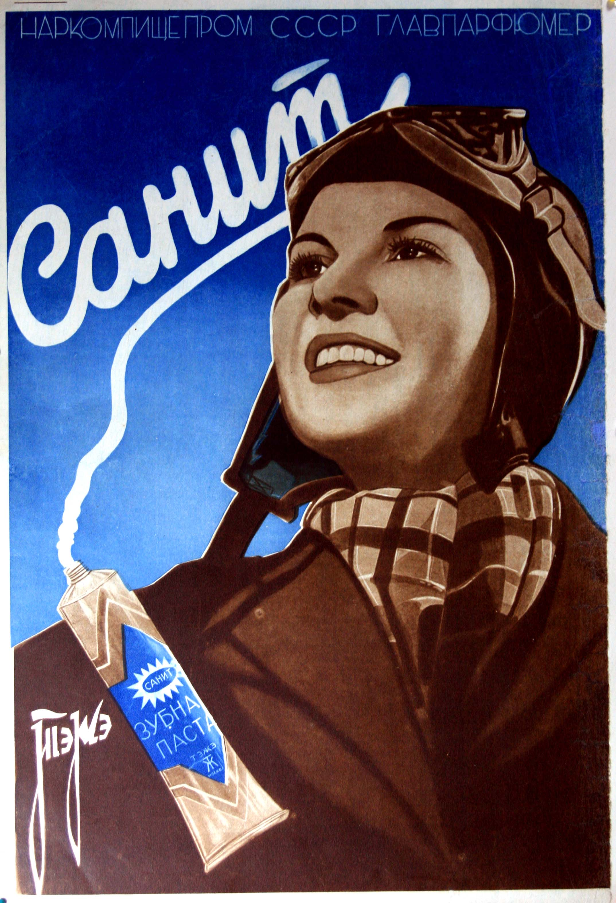 Advertising Poster Sanit Toothpaste
