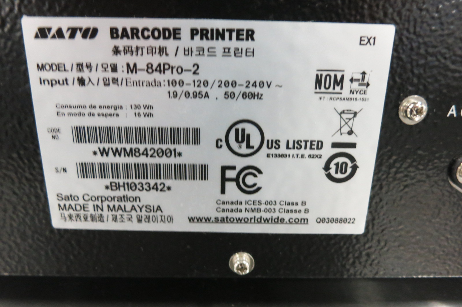 Lot 103 - Bar Code Printer