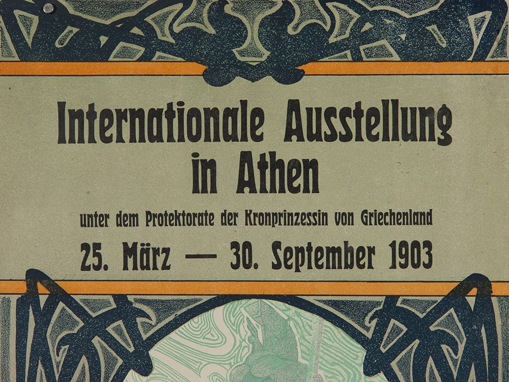Lot 74 - Poster for the International Exhibition in Athens, 1903 Colour lithography on paperGreece /