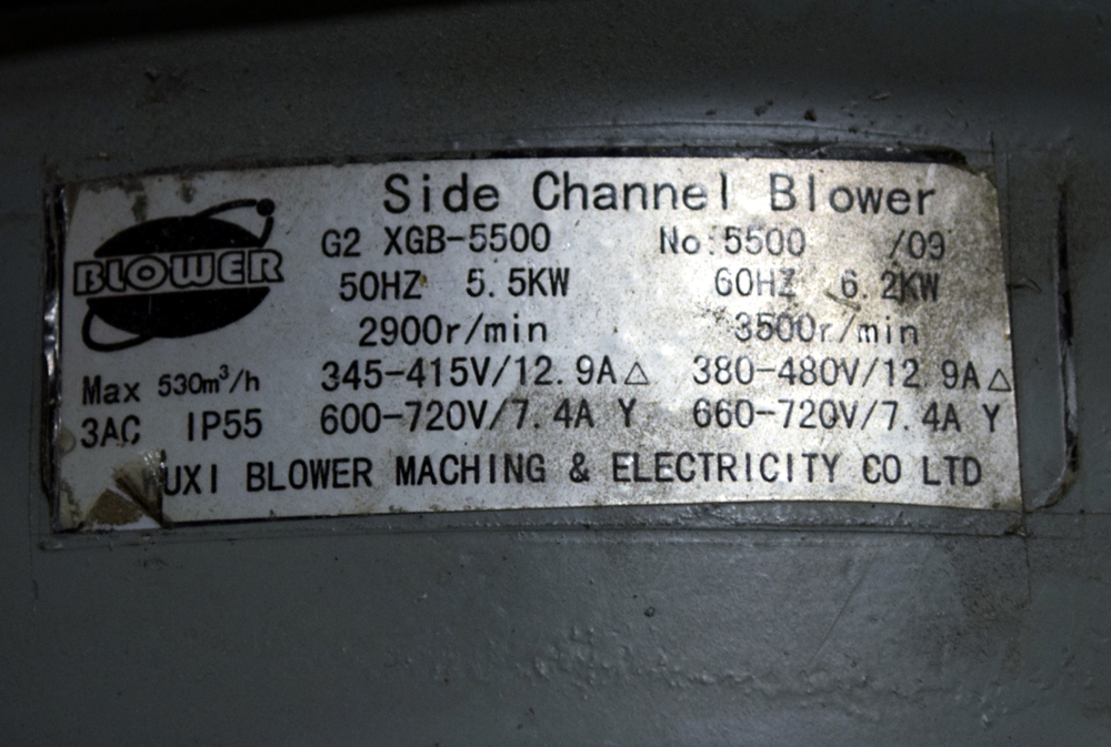 Side Channel Blowers - Image 5 of 5
