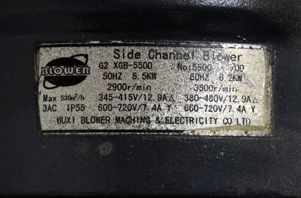 Side Channel Blowers - Image 4 of 5