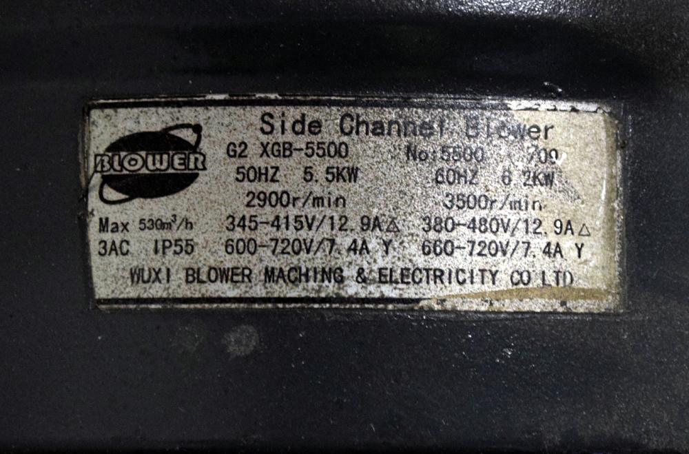 Lot 115 - Side Channel Blowers