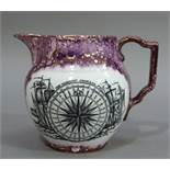 A Gray's pottery Sunderland lustre jug printed with 'The Sailors Tear' and ships and compass, 13.5cm