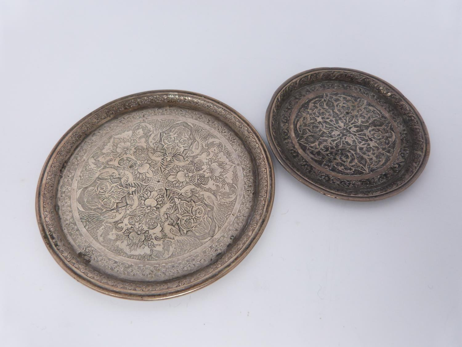 A collection of silver and white metal items including, trays and dishes, two pierced dishes one - Image 11 of 13