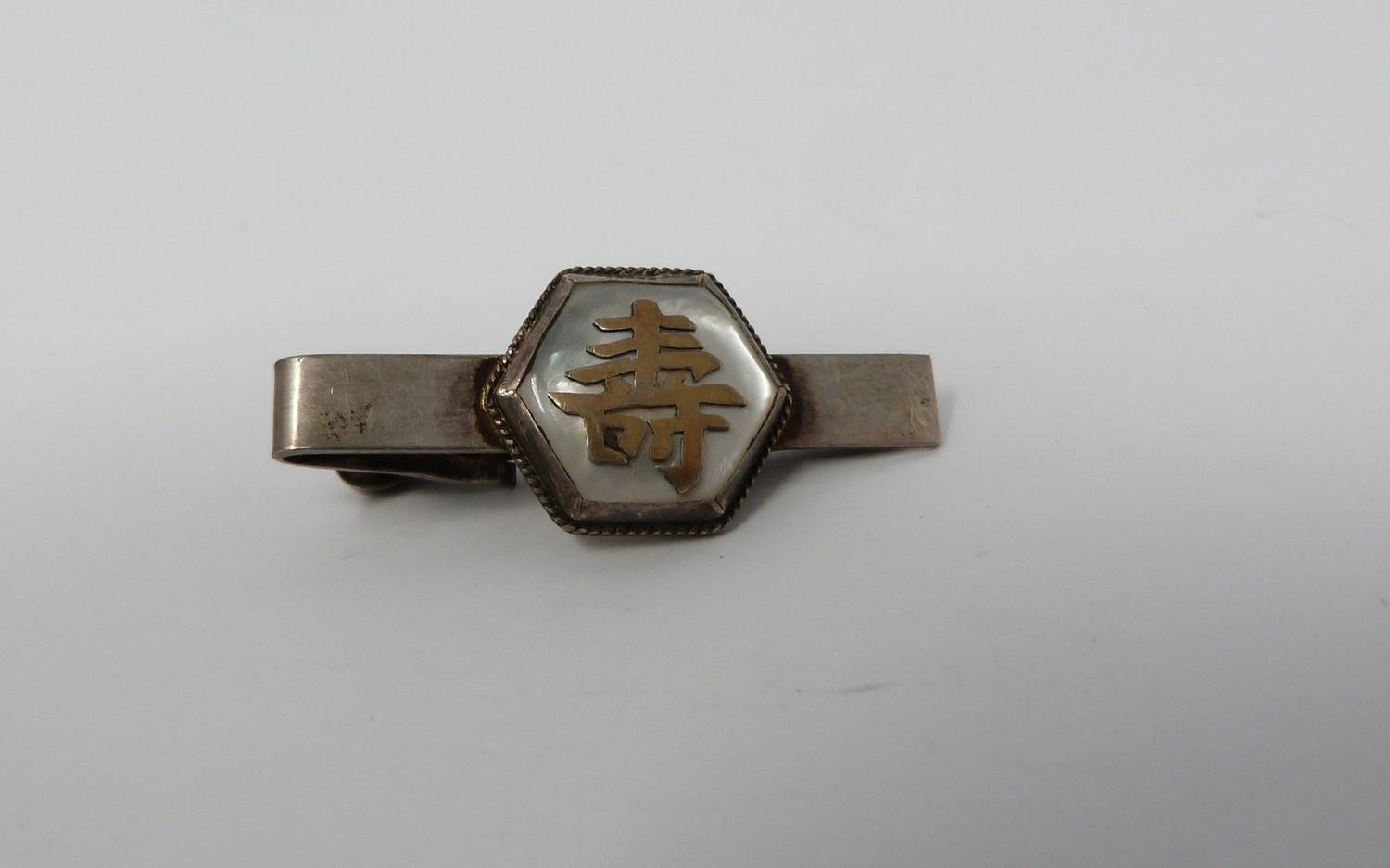Collection of silver items, jewellery and white metal topped and collared walking cane, cameo and - Image 9 of 9