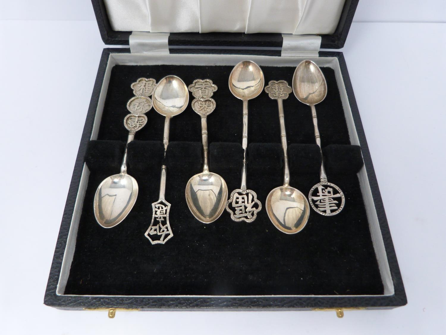 Hong silver spoons in box, cased silver christening set and cased silver cruet set, spoons having - Image 8 of 10