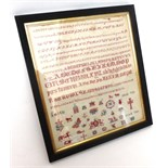 Lot 2209 - Late 18th Century Bristol School Alphabet Sampler Worked by Lizzie Alexander, in red and blue