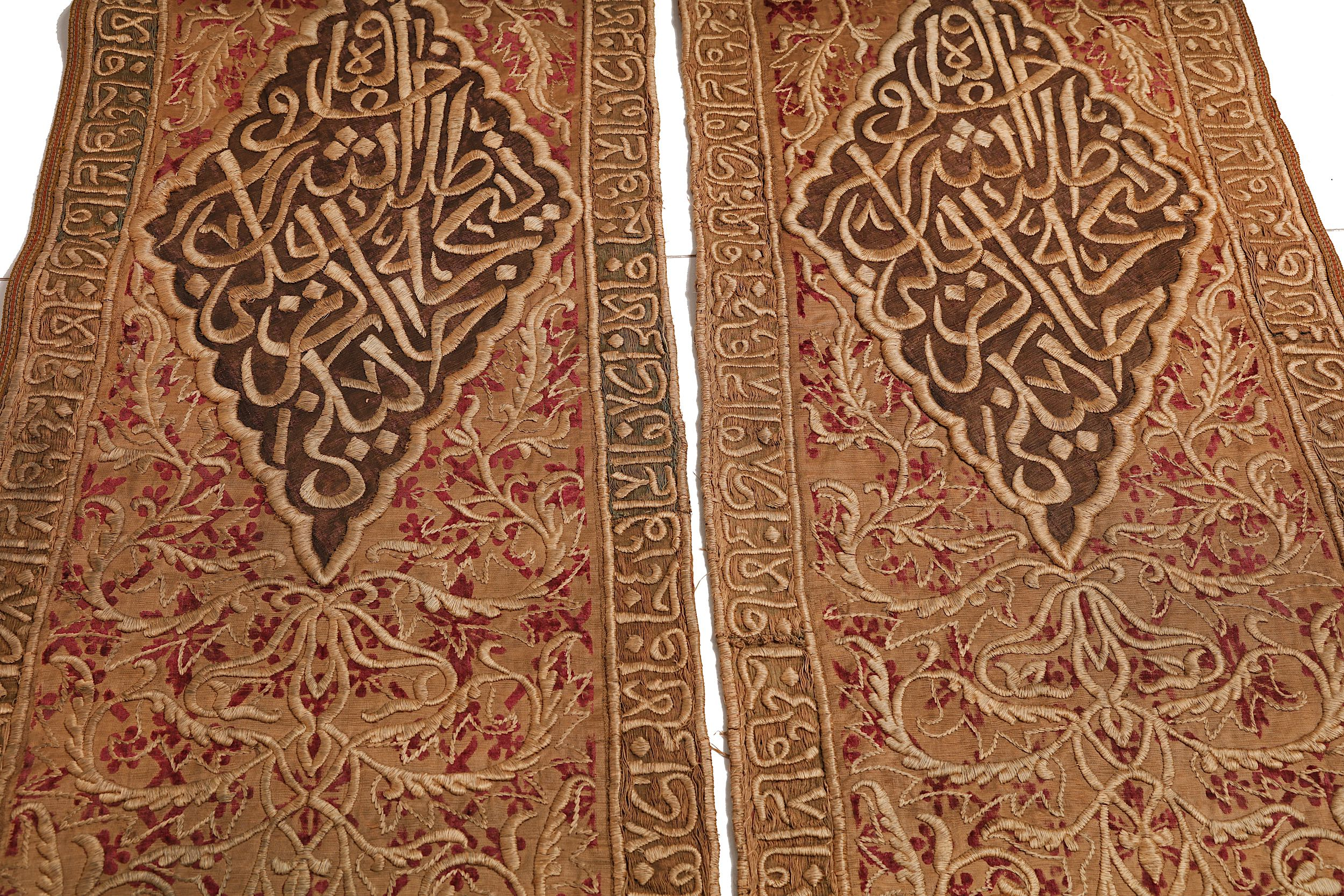 Lot 43 - TWO EMBROIDERED VELVET WALL HANGINGS.