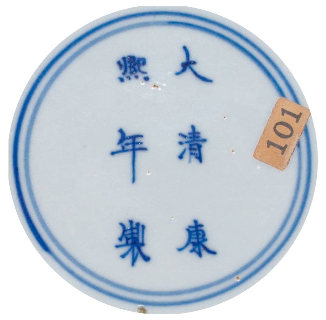 Lot 40 - A blue and white dragon plate QingDynasty, Kangxi mark and of the period