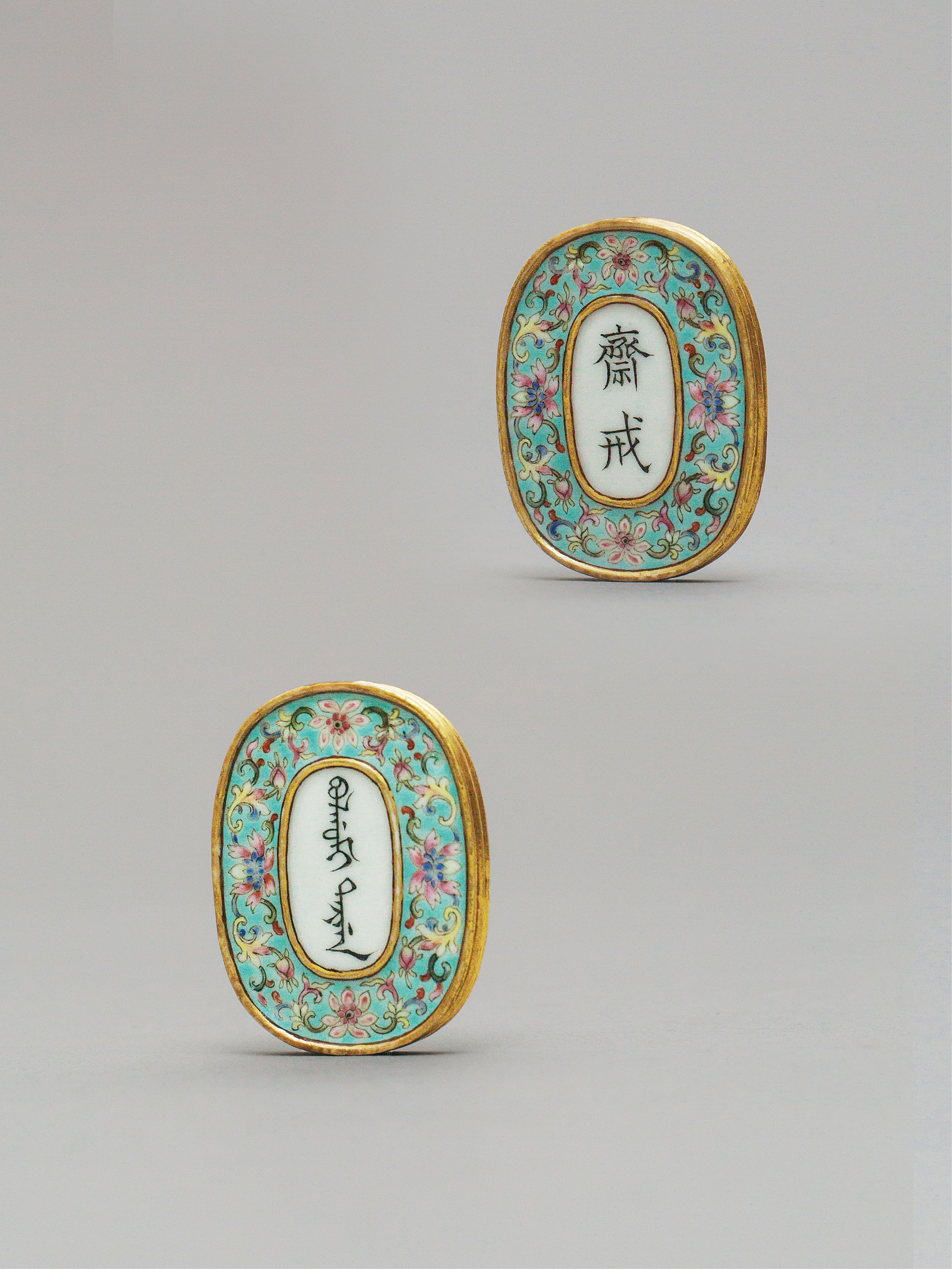 Lot 30 - A famille rose turquoise-ground abstinence plaque, Qing dynasty, Qianlong period