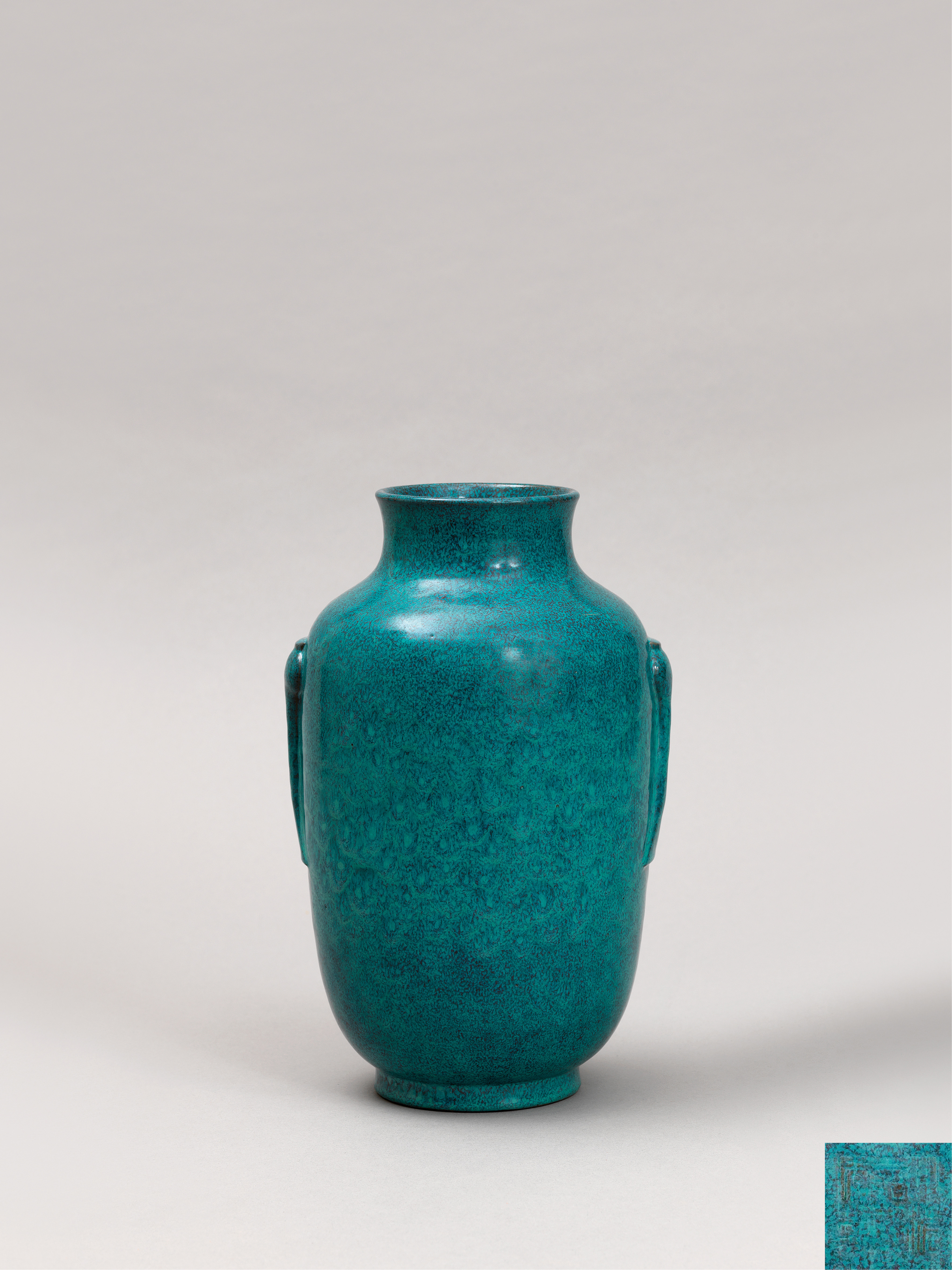 Lot 8 - A Robin's egg-glazed lantern case, Qing dynasty, Jiaqing Mark and of the period (1796-1820)