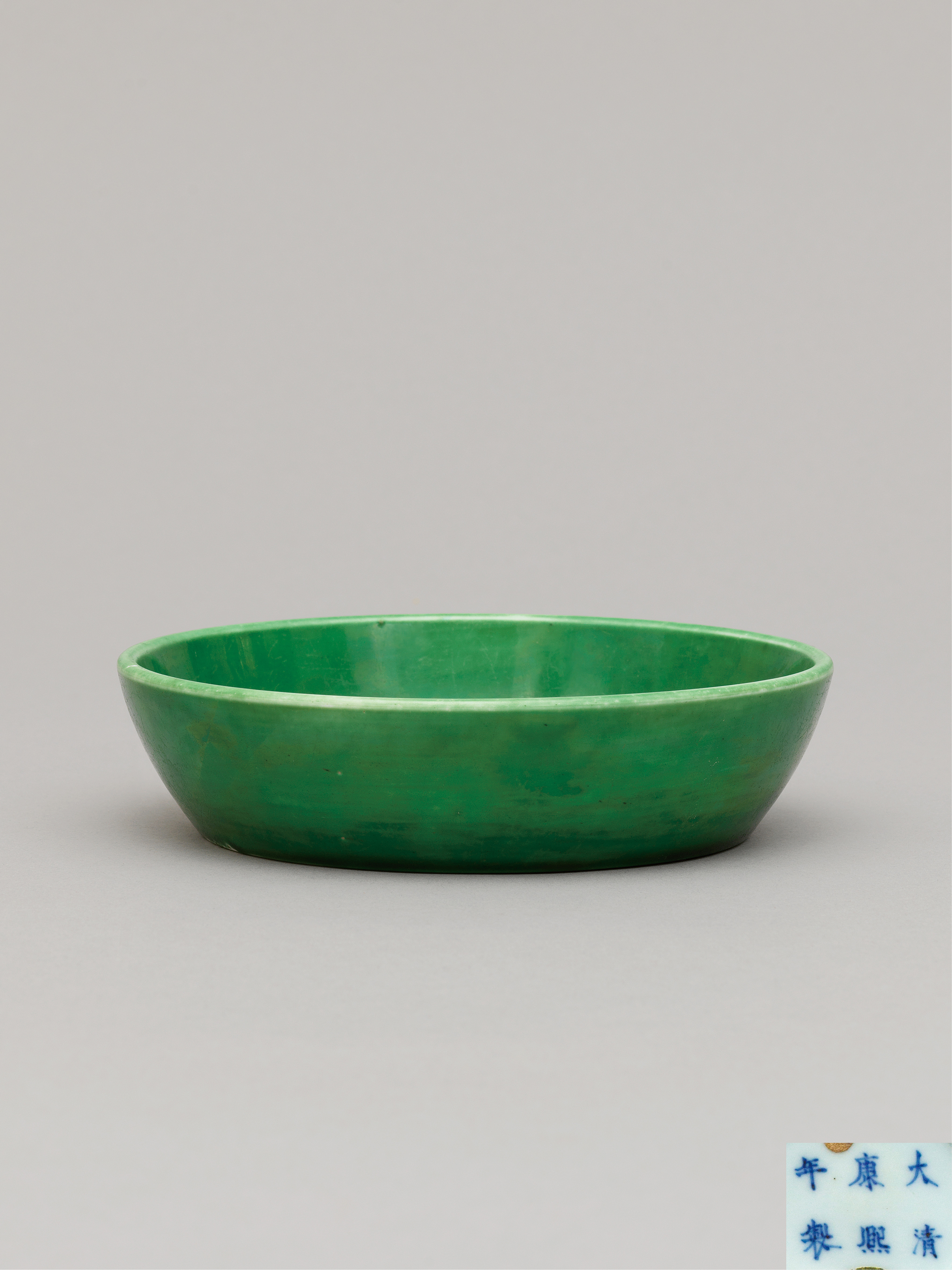 Lot 24 - An apple-green glazed brushwasher, Qing Dynasty, Kangxi mark and of the period