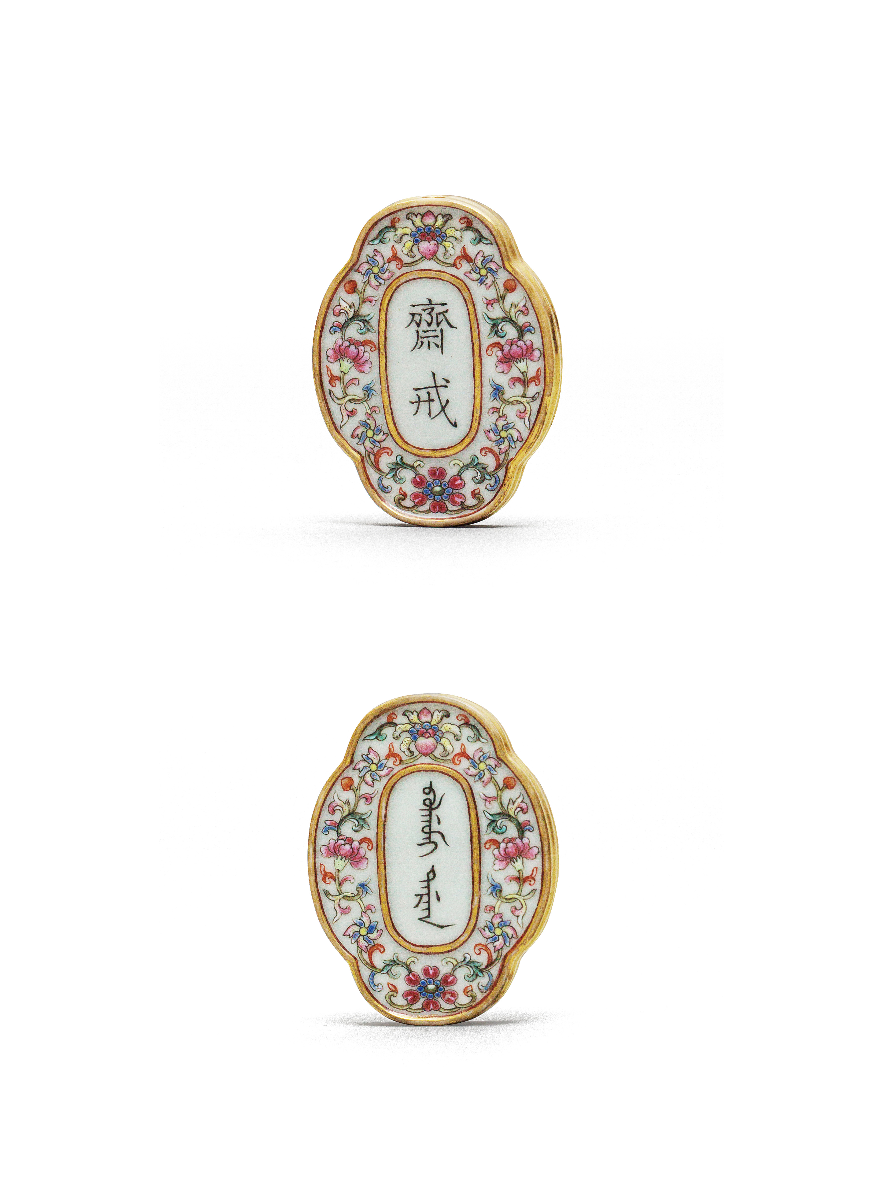 Lot 29 - A famille rose 'Zhai Jie' abstinence plaque, Qing dynasty, Qianlong period
