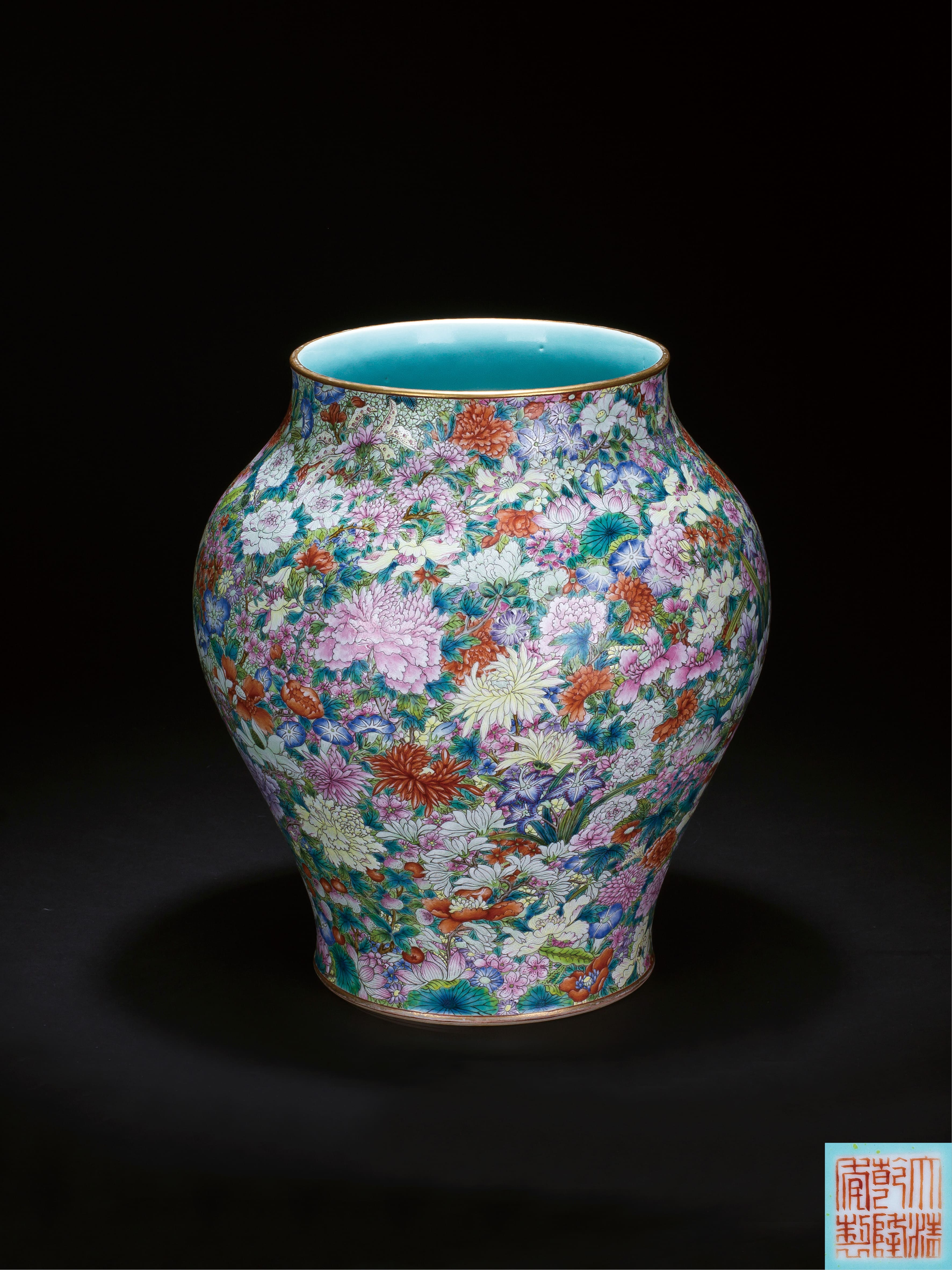Lot 37 - A famille-rose 'mille-fleurs' vase, Qing Dynasty, Qianlong six-character seal mark and of the period