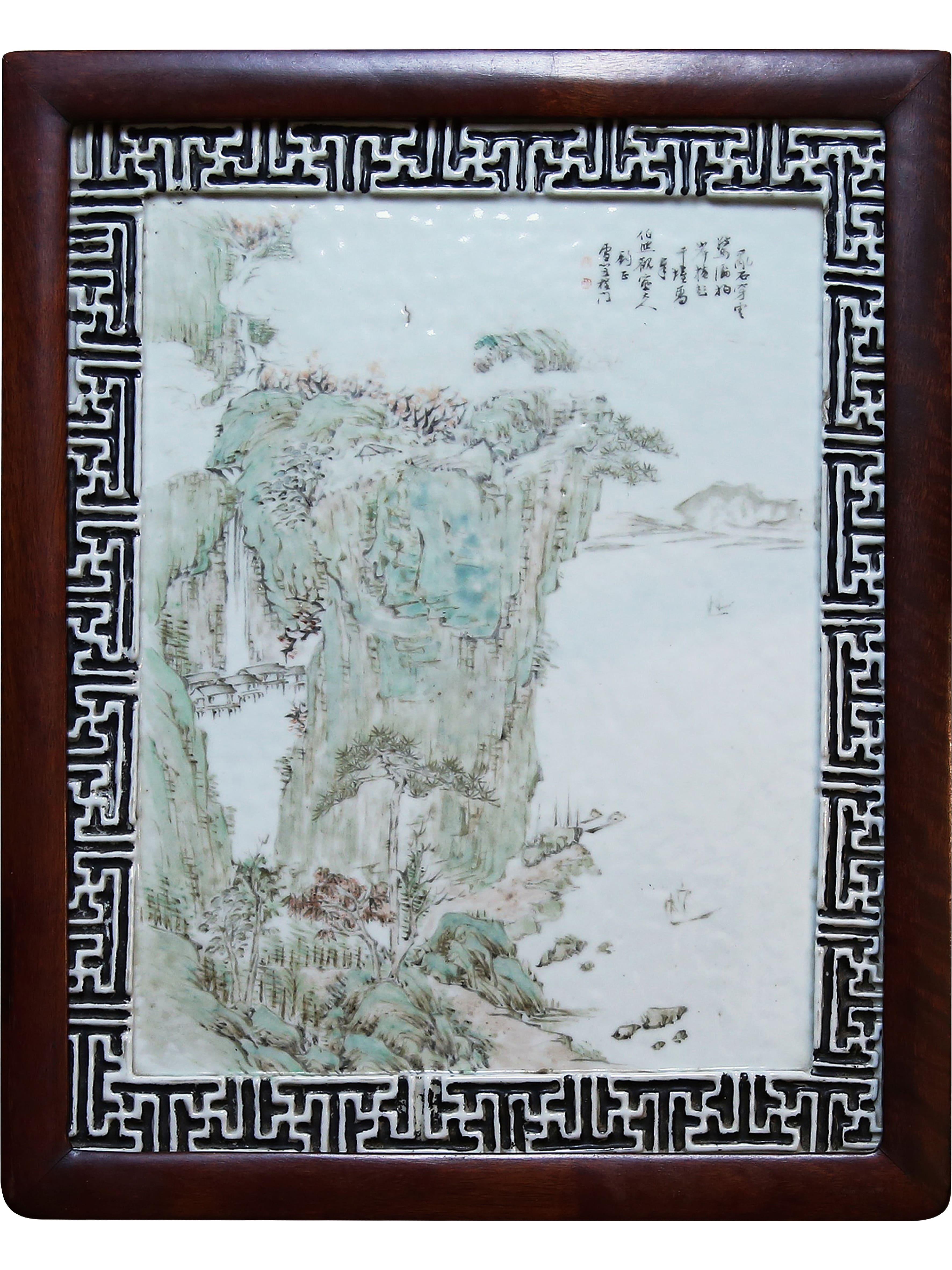 Lot 45 - A 'Qianjiang' School enameled rectangular landscape panel by Cheng Men late Qing Dynasty