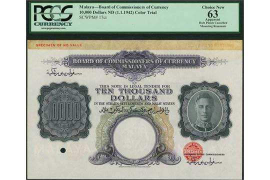 Board of Commissioners of Currency, Malaya, colour trial