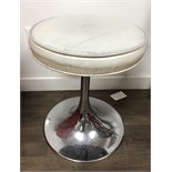 SMALL WHITE AND SILVER STOOL