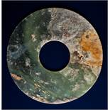BI DISCJade. China, Late Neolithic period, early Bronze age, c.2000 BCThis fine disc is carved