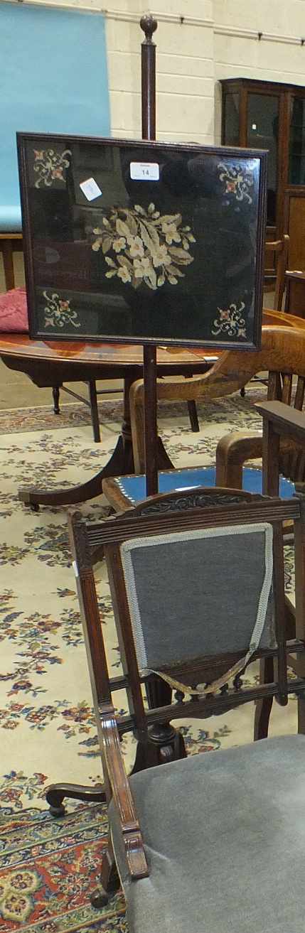 A late-19th century upholstered square stool on turned legs with brass castors, 53cm, (a/f), an - Image 2 of 2