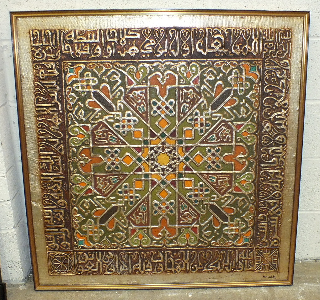 W. Nahk, a painted embossed hessian wood plaque of geometric design brightly-painted with orange, - Image 2 of 2