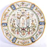 18TH CENTURY ITALIAN ANTIQUE POLYCHROME MAIOLICA WALL CHARGER