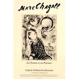 Advertising Poster Marc Chagall Exhibition 1978 Switzerland