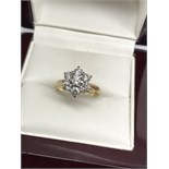 FINE 1.00ct 7 STONE DIAMOND CLUSTER RING SET IN 18ct GOLD