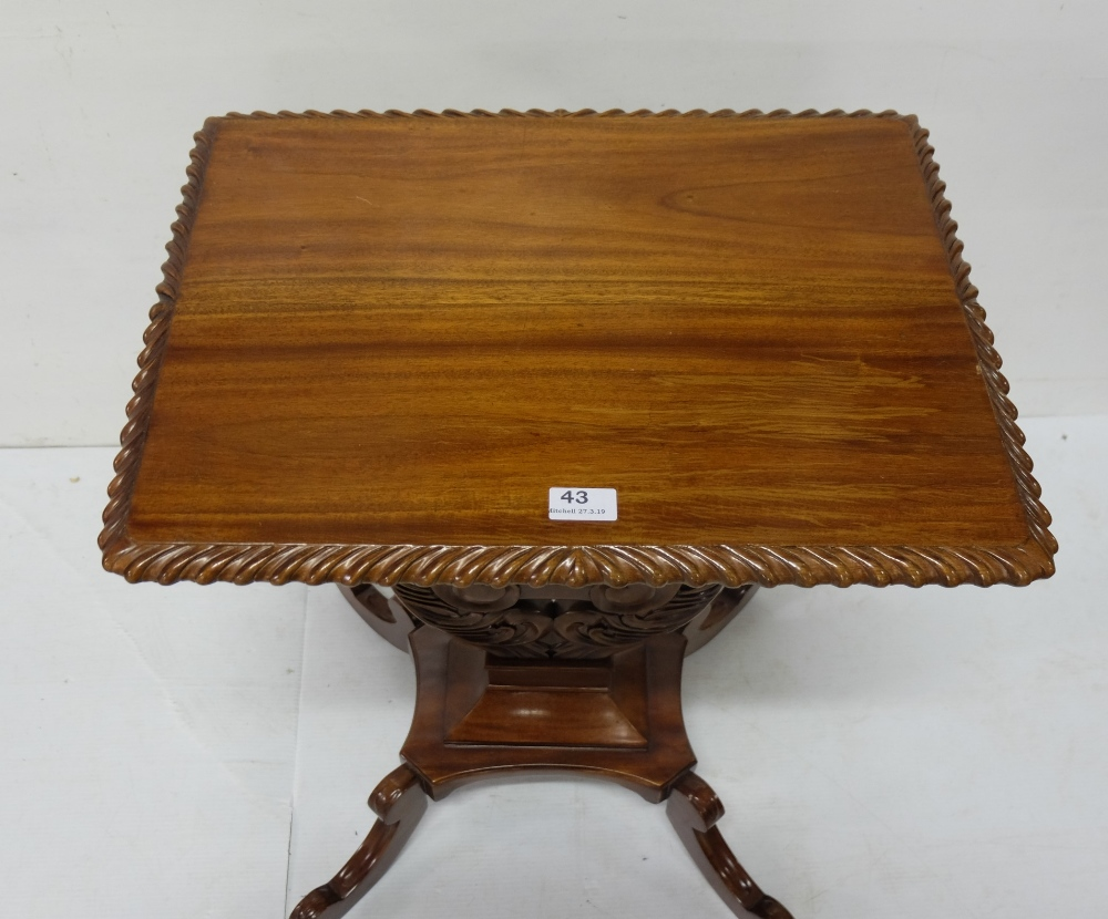 Lot 43 - Mahogany Occasional Table, with rectangular shaped reeded top above a lyre shaped base, 4 turned