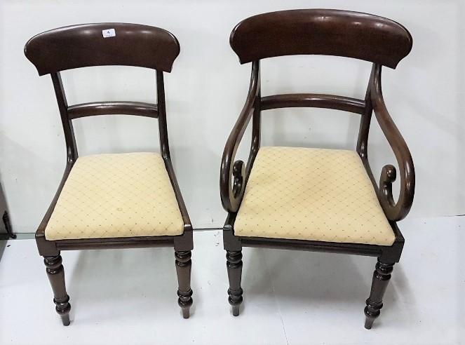 Lot 13 - Matching set 6 William IV mahogany Dining Chairs, with curved backs, turned front legs, removable